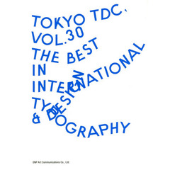 Tokyo TDC Vol.30 The Best in International Typography & Design