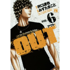 OUT VOL.6