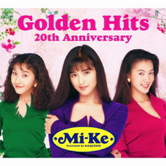 Golden Hits 20th Anniversary