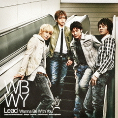 Lead/Wanna Be With You(初回盤A)