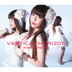 VERTICAL HORIZON(初回限定盤)