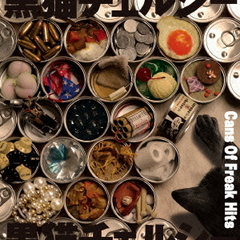 Cans Of Freak Hits(初回生産限定盤)