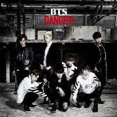 Danger-Japanese Ver.-(通常盤)