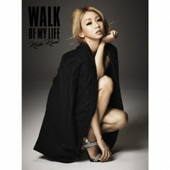 WALK OF MY LIFE(DVD付)