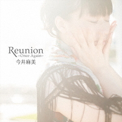 Reunion ~Once Again~<セブンネット限定:今井麻美 複製サイン&コメント入りブロマイド>