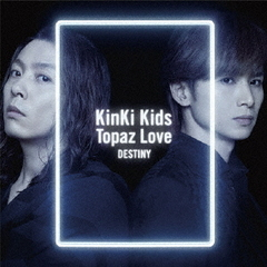 KinKi Kids/Topaz Love/DESTINY(初回盤A/CD+DVD-A)