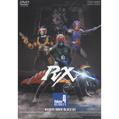 仮面ライダーBLACK RX Vol.4(DVD)