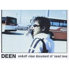 DEEN/DEEN on&off~tour document of 'need love~