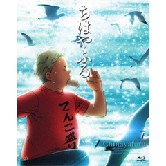 ちはやふる Vol.7(Blu-ray Disc)