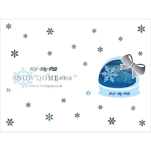 Kis-My-Ft2/SNOW DOMEの約束 IN TOKYO DOME  2013.11.16<初回生産限定>