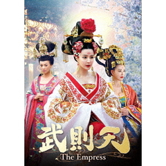 武則天 -The Empress- DVD-SET 4