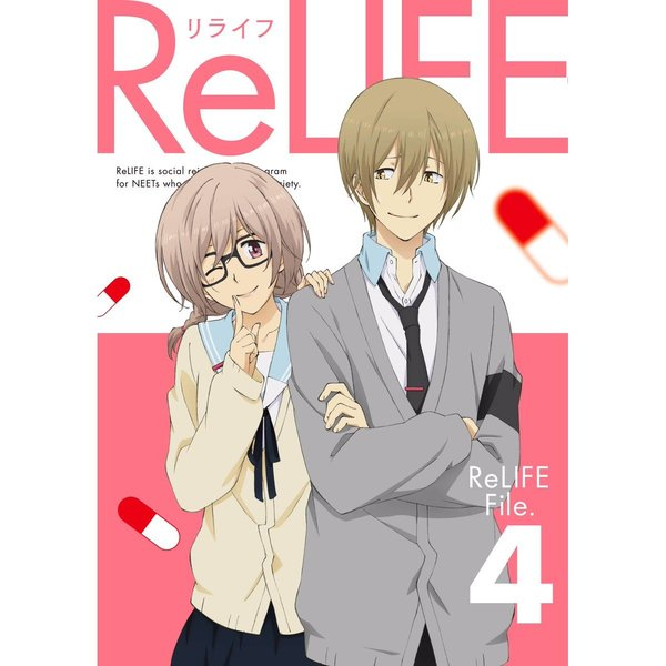 ReLIFE 4 <完全生産限定版>(Blu-ray Disc)