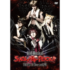Live Musical 「SHOW BY ROCK!!」 THE FES II - Thousand XVII(DVD)