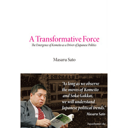 A Transformative Force:The Emergence of Komeito as a Driver of Japanese Politics