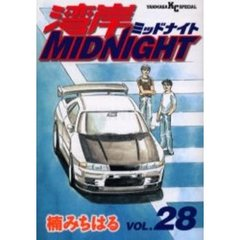 湾岸MIDNIGHT 28