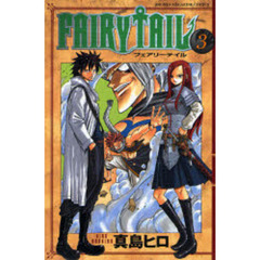 FAIRY TAIL 3