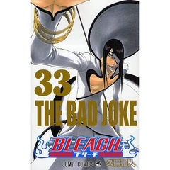 BLEACH 33 THE BAD JOKE