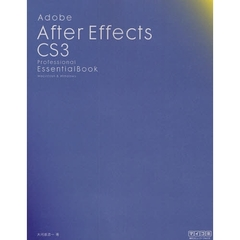 Adobe After Effects CS3 Professional Essential Book Macintosh & Windows