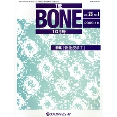 THE BONE VOL.23NO.4(2009.10)