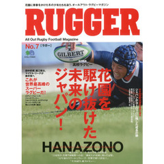 RUGGER All Out Rugby Football Magazine No.7