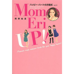 MomoEri UP!! ハッピー・ハートの方程式 vol.2 Momoeri style manners book for your happy heart!