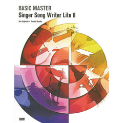 BASIC MASTER Singer Song Writer Lite 8