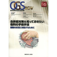 OGS NOW Obstetric and Gynecologic Surgery 16