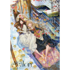 Avalon Towards the happiness,with you. 幸福を紡ぐ百合アンソロジー