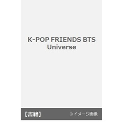 K-POP FRIENDS BTS Universe