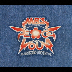 PEACE AND LOUD~MB's Live Recordings Collection~