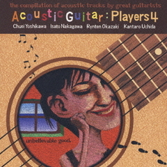 ACOUSTIC GUITAR:Players 4