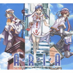 ARIA The ANIMATION Drama CD BOX