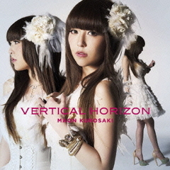 VERTICAL HORIZON(通常盤)