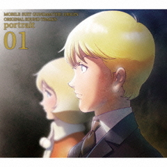 アニメ『機動戦士ガンダム THE ORIGIN』ORIGINAL SOUND TRACKS「portrait 01」