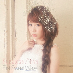 First Sweet Wave【通常盤】<セブンネット限定特典:ブロマイド(セブンネットショッピングver.)>付き