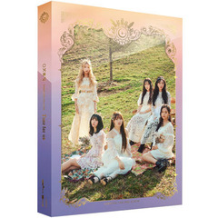 GFRIEND/2ND ALBUM : TIME FOR US (DAYBREAK VER)(外付特典:ポスター)(輸入盤)