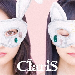 ClariS 10th Anniversary BEST -Pink Moon-(初回生産限定盤)