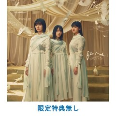 櫻坂46/BAN(TYPE-A/CD+Blu-ray)(特典無し)