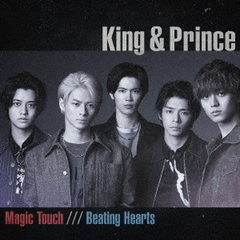King & Prince/Magic Touch / Beating Hearts(通常盤/CD)