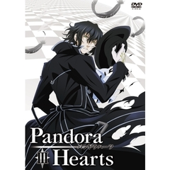 PandoraHearts DVD Retrace:III