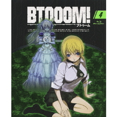 BTOOOM! 04(Blu-ray Disc)