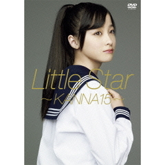 橋本環奈/Little Star ~KANNA15~(DVD)