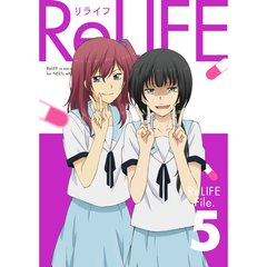 ReLIFE 5 <完全生産限定版>(Blu-ray Disc)