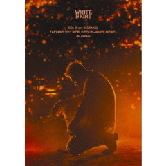 SOL (from BIGBANG)/TAEYANG 2017 WORLD TOUR <WHITE NIGHT> IN JAPAN [3Blu-ray+2CD (スマプラ対応)](Blu-ray Disc)