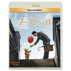 プーと大人になった僕 MovieNEX<セブンネット限定「ミニポスター5枚+ポストカード」セット>(Blu-ray Disc)(Blu-ray)