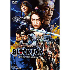 BLACKFOX: AGE OF THE NINJA(DVD)