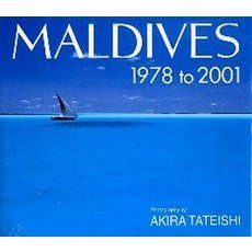 MALDIVES 1978 to 2001
