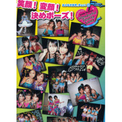 みんな大好き、チュッ! Hello!Project 2006 Summer Wonderful Hearts Land 9