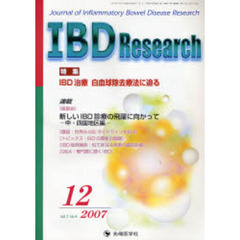 IBD Research Journal of Inflammatory Bowel Disease Research vol.1no.4(2007-12)
