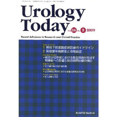 Urology Today Recent Advances in Research and Clinical Practice Vol.16No.3(2009) 男性下部尿路症状診療ガイドライン/男性更年期障害と骨粗鬆症